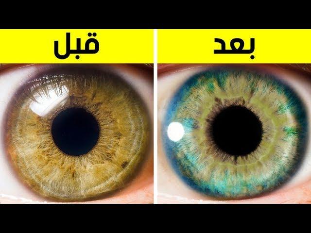 7 أشياء يمكنها أن تغي ر لون عينيك Youtube