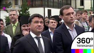 Воробьев поклонился мощам Сергия Радонежского