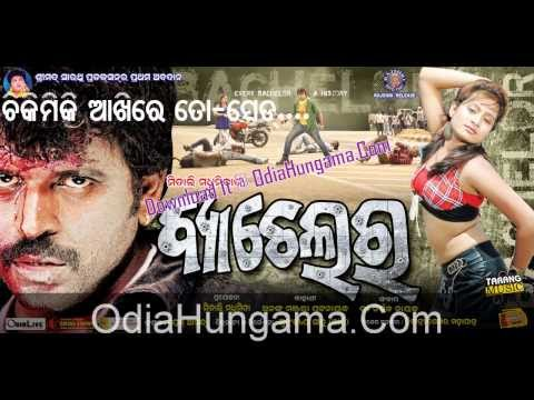 Bachelor Odia Movie Song-Chiki Miki Akhire To-Sad-HD