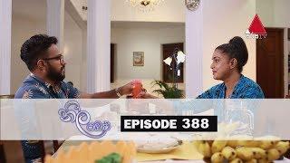 Neela Pabalu   Episode 388   06th November 2019   Sirasa TV Thumbnail