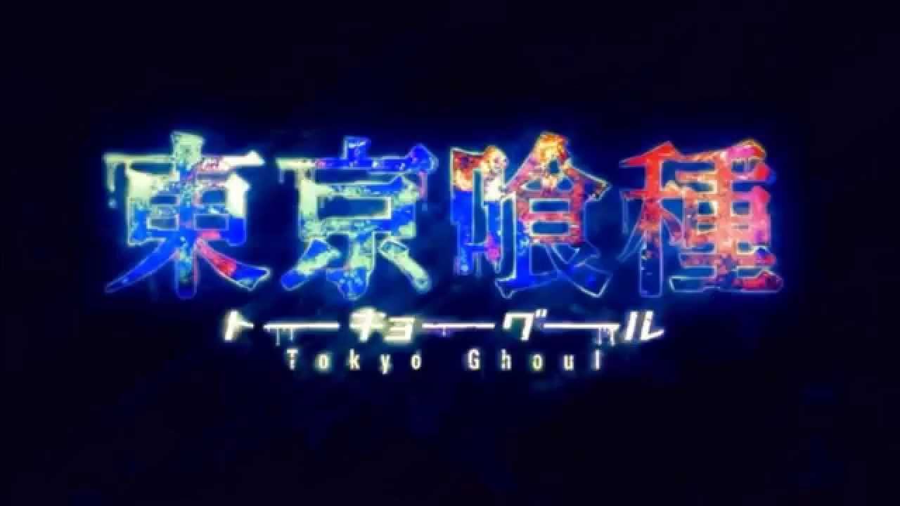 Gravity Falls Wallpaper Desktop Unravel Tokyo Ghoul Opening 1 First Season English