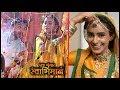 Karan And Naina Performs Gauri Ganesh Pooja | Ek Shringaar Swabhimaan - एक श्रृंगार स्वाभिमान