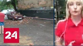 Поврежденные крыши, стены, затопленные дороги: шторм обрушился на Саратов - Россия 24