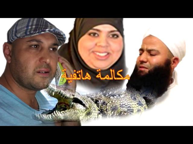 سهام عنوري تتهم طارق بن علي بالانتماء لداعش وتتهمه باختلاس أموال وليد 23.000€