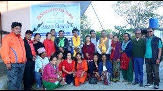 सच्चाई केन्द्र नेपाल बिरौटा शाखाको देउसी भैलोको रकमबाट राहत बितरण    Sachai Kendra Nepal