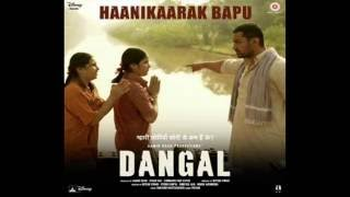 Dangal Movie Song - Haanikarak Bapu | Dangal Movie song | Dangal Movie full Song