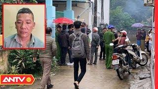 An ninh ngày mới hôm nay | Tin tức 24h Việt Nam | Tin nóng mới nhất ngày 10/12/2019 | ANTV