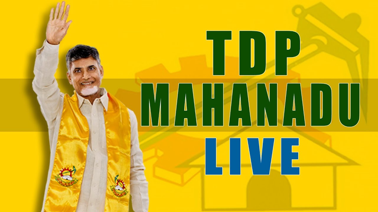 TDP Mahanadu Full Event
