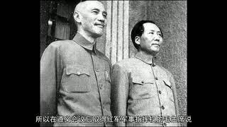 毛主席一招声东击西,差点在此城活捉蒋介石