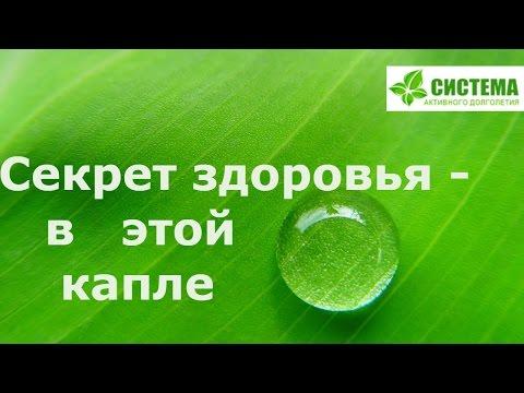 Публикации - Медицинская Клиника Профессора Калинченко