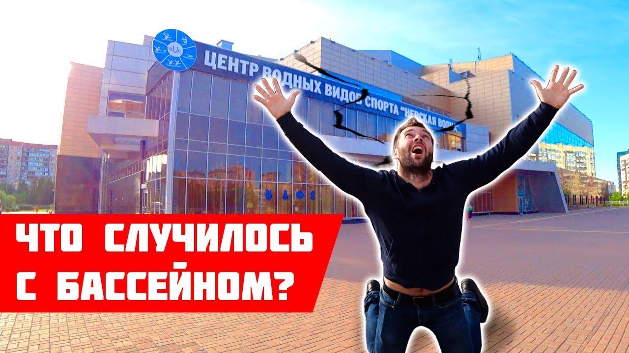 Моя самая большая победа | Вадим Бабешкин достучался до Матвиенко?