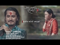 Download Chalish kate paxi Ramaula ( Saili New Nepali Song 2017) MP3 song and Music Video