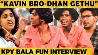 Bigg Boss 3 Contestants-ஐ மரணமாய் கலாய்த்த KPY Bala Vera Level Troll Interview