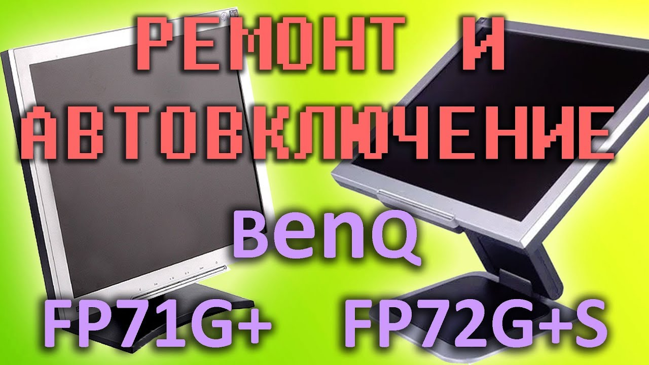 BENQ FP71G+S WINDOWS 7 DRIVER DOWNLOAD