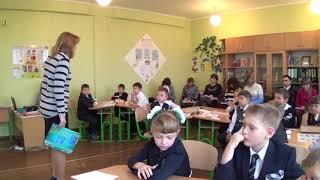 Открытый урок природоведения 2 класс 10-11-2017