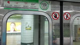 서울교통공사7호선 2차분 758편성 SMRT7281 석…