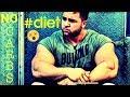 Eat Like A Pro - Bodybuilding Lifestyle Motivation