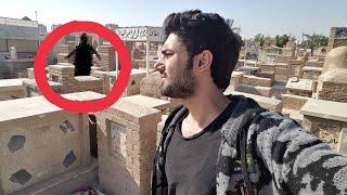 #فلوق بين القبور |مقبرة وادي السلام 😱