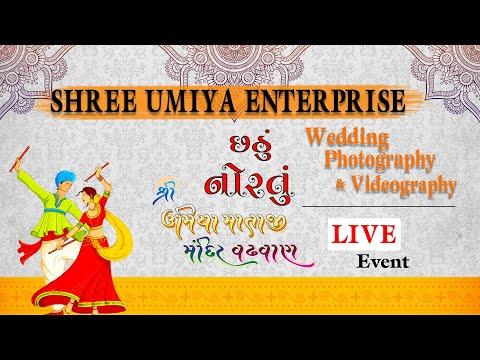 Live Navratri 2019 | Shree Umiya Mandir Wadhawan | Day 6