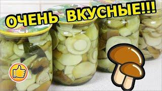 Консервация Грибов на Зиму, Очень Вкусные Грибы | Pickled Mushrooms