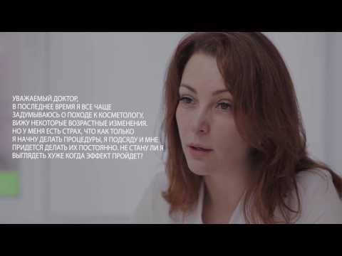 Клиника пластической хирургии, косметологии и эстетической
