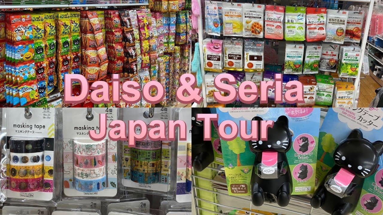 Daiso and Seria tour 100 yen shop (tagalog) #64 - YouTube
