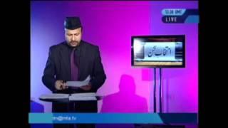 Intikhab-e-Sukhan 17, Septemer 2011