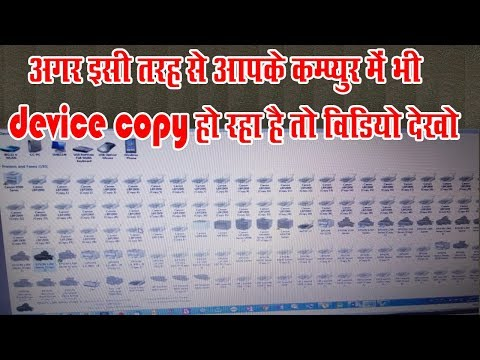 communication-error-solve-and-l380-service-required-solution-in-hindi