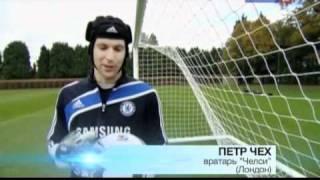Технология спорта : Футбол (2-ая часть )