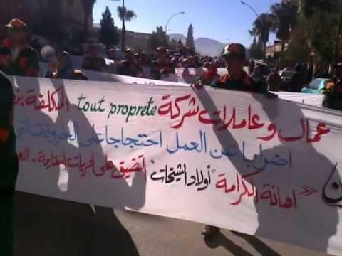 khénifra UMT marche FNCL 22 décembre 2012.3gp