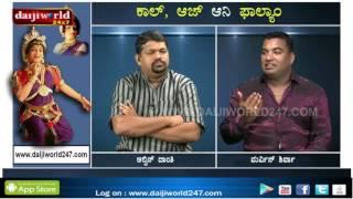 kaal aaz ani faalyam with marvin shirva episode 33 daijiworld television