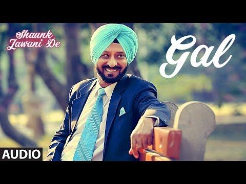 Gal: Hardeep Singh (Punjabi Audio Song) | Shaunk Jawani De | Anu Manu | T-Series
