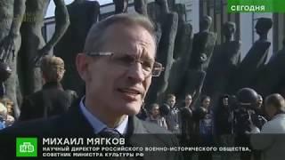 Смотреть видео В Москве в МУЗЕЕ ПОБЕДЫ у мемориала «Трагедия народов» прошел траурный митинг онлайн