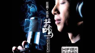 Download 趙鹏 - 北國之春 (2011年專輯) MP3 song and Music Video