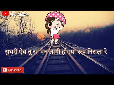 Time - New Haryanvi Status 2018   Deepak Chauhan    Sam Vee    By Nkp Creation
