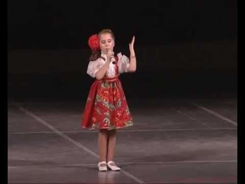 «Ты супер!»: Зоя Чижкова, 12 лет, Петровск-Забайкальский. «Маков цвет»