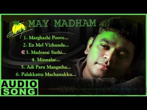 May Madham Tamil Movie Songs | Audio Jukebox | Vineeth | Sonali Kulkarni | AR Rahman | Music Master