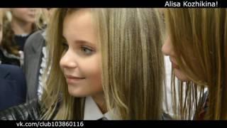 Алиса Кожикина- съёмки клипа