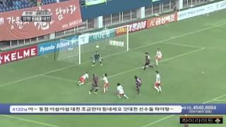 K리그 챌린지 17라운드 강원FC vs 대전시티즌 하이라이트
