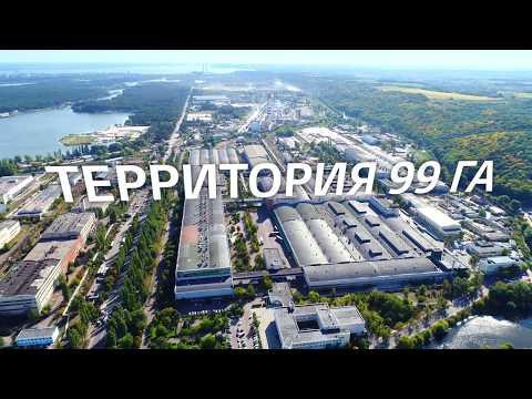 ККБК (Киевский картонно-бумажный комбинат) - Корпоративный фильм 15 лет
