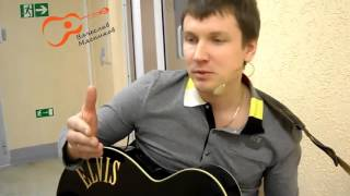 Уроки игры на гитаре от Вячеслава Мясникова для новичков