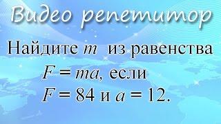 ЕГЭ 2017 по математике, базовый уровень. Задания 4