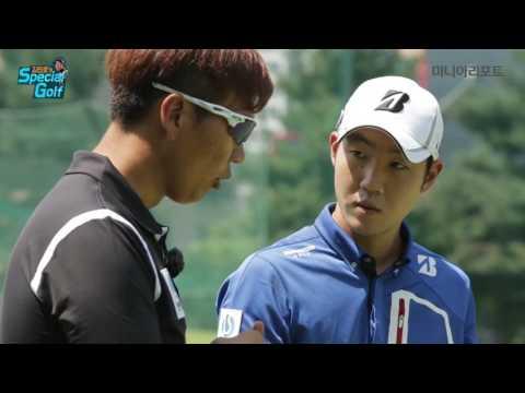 [김민호의 스페셜골프(8)] 나도 프로 골퍼, 로브샷 잘 치는 노하우