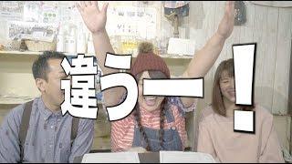 番組提供:ペットライン株式会社 http://www.petline.co.jp/ 今回は~な...