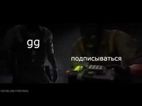 Paul Meme - Classic CS:GO match