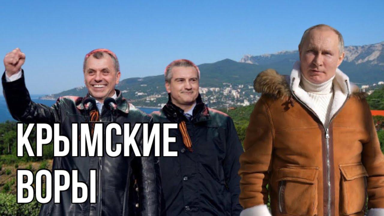 Путин украл земли иностранцев в Крыму   Изъятие 11.000 участков на ЮБК   Мародеры заберут побережье