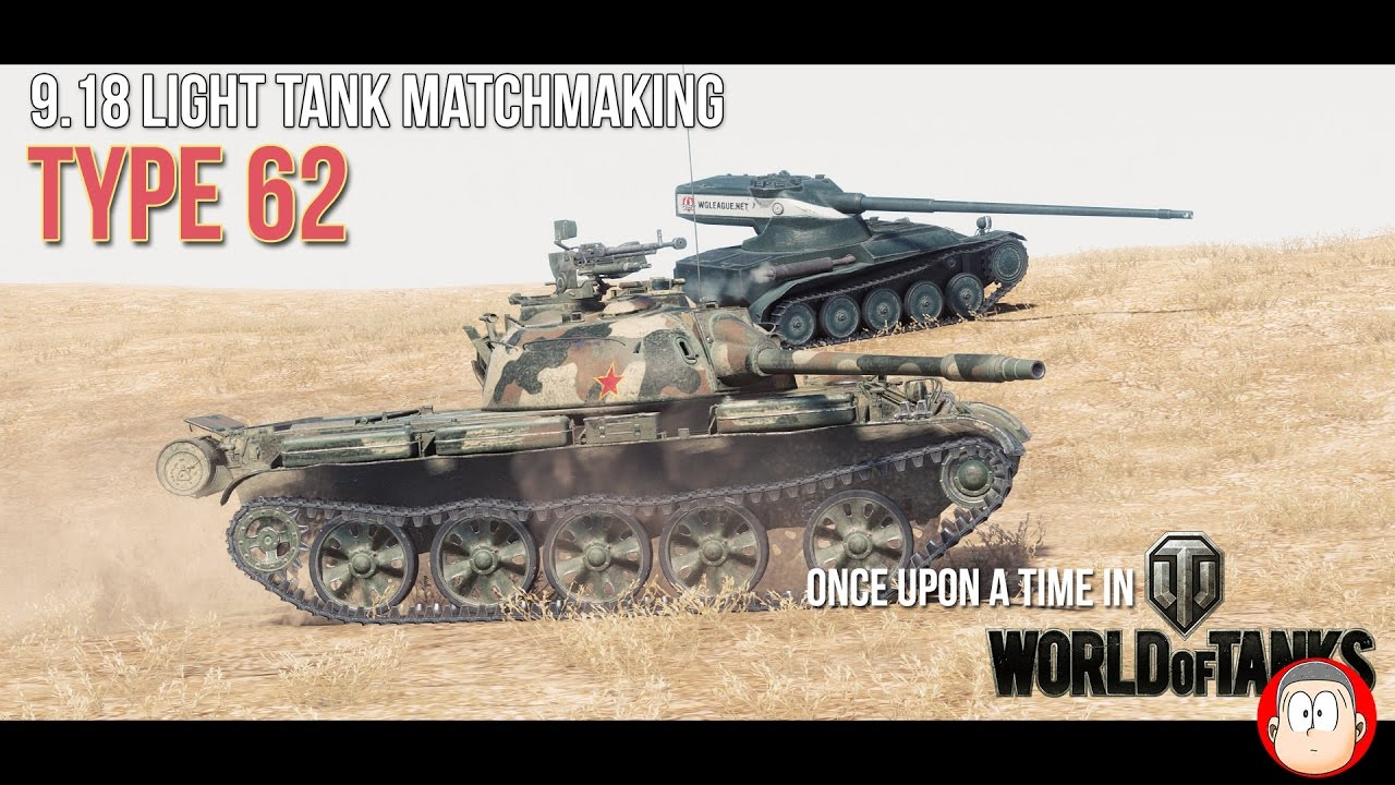 Type 62 Matchmaking - past, present, and future