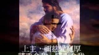 Psalm - いのち