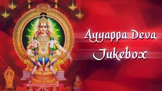 Ayyappa Deva | Naarsingi Narsing Rao | Lord Ayyappa Songs | Telugu Audio Jukebox