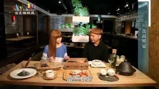 【可以吃的裝潢!?】台北東區愛新覺羅餐廳健康、好吃、又好玩!